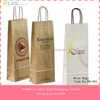 Popular single wine kraft paper bag