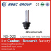new NSSC d2s hid xenon bulbs for universal cars for sale
