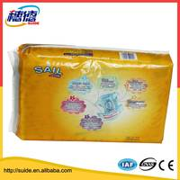 Professional production hot sale baby diaper brand name
