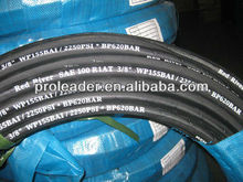 Single high tensile steel wire braid /hydraulic natural rubber hose pipe in oil field /hydraulic hose fitting of china agency