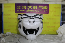customized new style giant inflatable tiger head for decoration