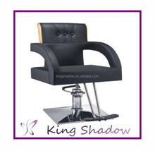 2015 best selling chinese products hanging chairs for sale used hair styling chairs sale phlebotomy chairs for sale