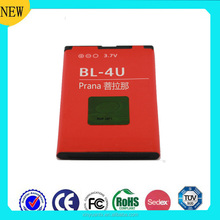 1000mAh mobile phone battery For Nokia BL-4U mibile battery