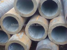 Excellent quality low price ASTM approved carbon seamless steel pipe Factory