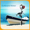 4 Stroke Small Outboard Motor