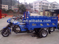 250cc air-cooled three wheel motorcycle HL250ZH-12D
