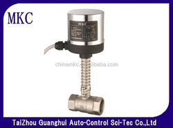 MKC High-temperature Electric ball valve