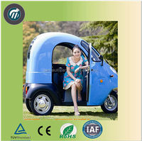 MJ2C-2014 chinese Closed Green energy three wheel motorcycle electric tricycle for passenger for old