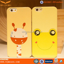 plain mobile phone case print cell phone case for phone case printing machine