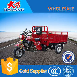 2015 new hot sale 150cc 200cc air cooled gas powered tricycle cargo