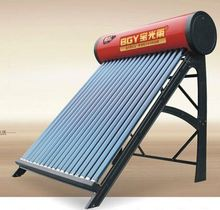 The Hot Domestic Evacuated Tube Solar Heater Water