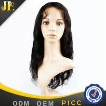 JP Virgin Hair 2015 Wholesale Indian Women Hair Wig
