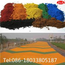 Best price 95% iron oxide hydroxide black pigment and yellow ceramic powder for paint/pavers/asphalt/concrete brick stamp colori