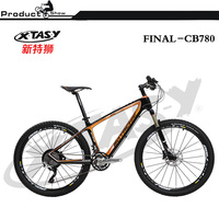 """Wholesale factory direct made in China mountain bike 26"""" mtb with full suspension mountain bike frame"""