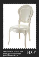 crystal clear wedding chair