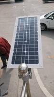 ECS 15w All in one Solar led street light saving energy