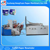 Best Price with Top Quality Mini Paper Embossing Machine
