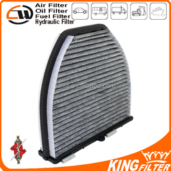 ruian manufacturer car filter A2128300218 1987432326 LAK413 CUK2551 80000844