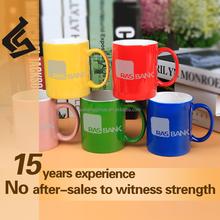 Blank for sublimation ,customized logo coffee mug ,ceramic mug
