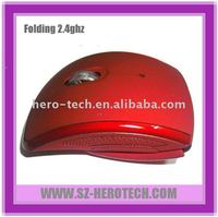 2.4GHz wireless gift mouse,foldable style