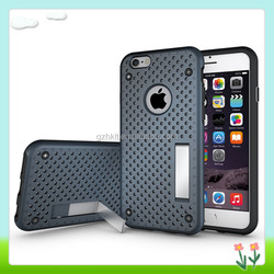 The Newest Fancy Defender Phone Cover Case Net Case For iPhone 6