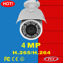 hot sale new 3 mp real time ip camera h.265 bullet oem security camera nigth vision