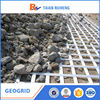 Retaining Wall Biaxial Plastic Geogrid In China