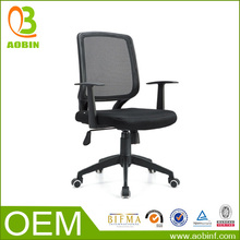 Full Mesh Small Comfortable Staff Computer Office Chair