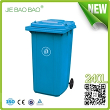 household products 240l dustbin for schools Wheeled garbage container home usage Outdoor trash can With Lid Ningbo