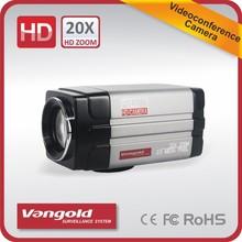 Box Video Conference Camera 20x Zoom auto focus f=4.7~94mm