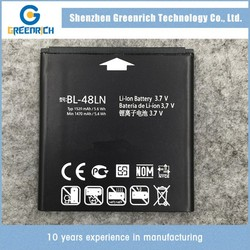 2015 High Quality New Design Mobile Phone 3.7V 1520mah Battery For Phone