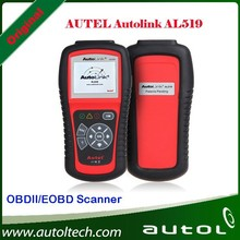 Autel AutoLink AL519 Turns off Check Engine Light (MIL), clears codes and resets monitors