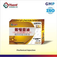 Enteritis Diarrhea intramuscular injection doxycycline veterinary medicines for cattle