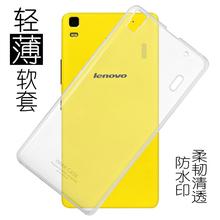 Imak transparent soft tpu skin case cover for LENOVO k3 note