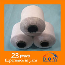 100% Polyester Filament Yarn FDY 150d/48 Ningbo Curtain Weaving Twisted Cone Dyed For Soccer