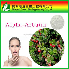Pure natural alpha-arbutin 99% powder for whitening cosmetic and pharma