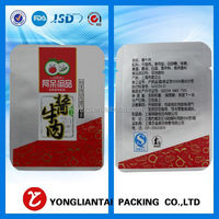 Newest developed embossed heat sealing foil heat resistant plastic bags on sale