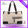 2015 unisex oem production canvas tote bag from china Tmall online shopping