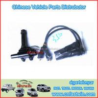 Original spark plug cable for Mg350
