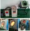 Small Volume Induction Aluminum Melting Furnace