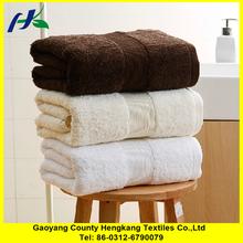 Wholesale woven pink textile home cotton terry luxury bath towel sets