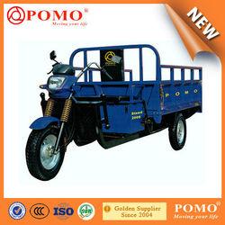 POMO-High quality cheap custom 200cc three wheel motorcycle