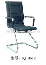 high quality Adult modern swivel office chair for house and garden