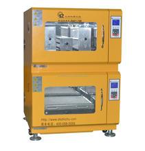 ZQZY-70BF- B.O.D. used shaker incubator distribution