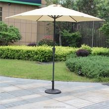 garden beige patio umbrella/outdoor sunbrella beach umbrella/coffee bar umbrella