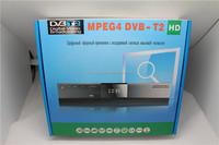 Elegant bottom price best tv boxes for dvb-t2