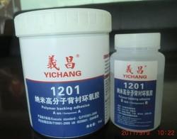 Best epoxy glue for wood plastic ceramics