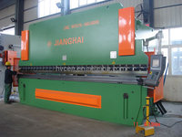 busbar bending cutting punching machine/yawei press brake