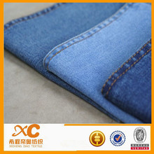 6.8oz cotton and spandex,polyester denim fabric make coat for man in china for India