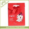 Medium & Small Dark Red Paper Gift Bag Design in High Quality